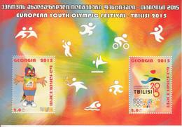 2015 Georgia Tbilisi Youth Olympic Festival Souvenir Sheet MNH - Georgia