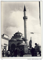 BANJA LUKA  Mosquee, Mosque, Moschee - 1965 - Bosnia And Herzegovina