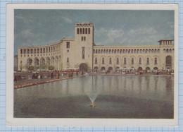 USSR / Vintage Postcard / Soviet Union / Armenia. Yerevan. The Building Of The Economic Council. Architecture. 1960 - Armenia