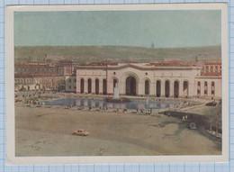 USSR / Vintage Postcard / Soviet Union / Armenia. Yerevan. Historical Museum. Architecture .1960 - Armenia