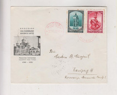 YUGOSLAVIA,1939 KOSOVO  FDC Cover - Brieven En Documenten