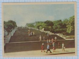 USSR / Vintage Photo Postcard / Soviet Union / UKRAINE. Odessa. The Potemkin Stairs. Architecture.1965 - Ukraine