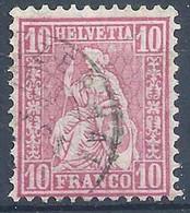 Sitzende Helvetia 46, 10 Rp.anilinrosa  SCHWEIZERHALLE        1881 - Used Stamps