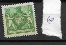 1921 MNG Liechtenstein Mi 50B (new Gum) - Unused Stamps