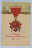 USSR / Vintage Postcard / Soviet Union / UKRAINE. 50 Years Of The Leninist Komsomol. Badge Of Honor. Lenin. 1968 - Ukraine