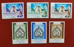 IRAQ 1960 ANNIVERSARIO RIVOLUZIONE - Iraq