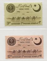 Pakistan, 1952, SG  62 - 63, MNH - Pakistan