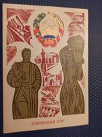 UZBEKISTAN  - Postcard The State Emblem  Of The Estonian Soviet Socialist Rep -  - 1972 - Rare Edition! - Uzbekistan