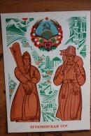TURKMENISTAN  - Postcard The State Emblem  Of The Soviet Socialist Rep -  - 1972 - Rare Edition! Carpet - Turkmenistan