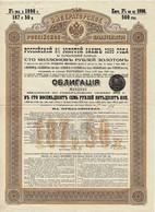Titre Ancien - Gouvernement Impérial De Russie - Emprunt  Russe 3 % Or 1896 - Obligation De 1902 - - Russia