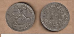 CHILE   1 Peso 1933 Copper-nickel • 10 G • ⌀ 29 Mm KM# 176 - Chile