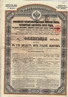 Titre Ancien - Gouvernement Impérial De Russie - Emprunt  Russe 4 % Or 4 ème émission - Obligation De 1890 - - Russia