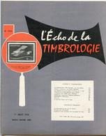 """Timbrologie.1er Juillet 1958.le Centenaire Des """" Tête D'Aurochs """" Oblitérations Coloniales.planches à Coins Datés. - Francesi (dal 1941))"""