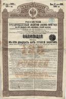 Titre Ancien - Gouvernement Impérial De Russie - Emprunt  Russe 3 % Or - Obligation De 1891 - - Russia