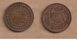 TUNEZ  5 Centimes  1914  Bronze • 5 G • ⌀ 25 Mm KM# 235 - Tunisia