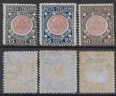 Italia Italy 1921 Regno Venezia Giulia Sa N.113-115 Completa Nuova Integra MNH/MH **/* - Mint/hinged