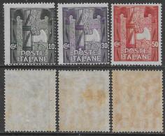 Italia Italy 1923 Regno Marcia Su Roma 3val Sa N.141-143 Nuovi Integri MNH ** - Mint/hinged