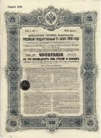 Titre Ancien - Gouvernement Impérial De Russie - Emprunt De L' Etat Russe  5% - Obligation De 1906 - - Russia