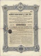 Titre Ancien - Gouvernement Impérial De Russie - Emprunt De L' Etat Russe  4 1/2 % - Obligation De 1909 - - Russia