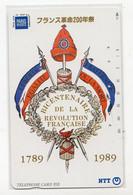 TELECARTE JAPON HISTOIRE BICENTENAIRE DE LA REVOLUTION FRANCAISE 1789  1989 - Other