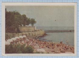 USSR / Vintage Photo Postcard / Soviet Union / UKRAINE. Odessa. Arcadia Beach. 1960. - Ukraine