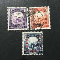 ◆◆◆CHINA 1948 Gold Yuan Surch , PARCEL POST STAMPS , SC#883-885   ,  Series Complete  USED  AB5630 - 1912-1949 Republik