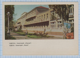 USSR / Vintage Photo Postcard / Soviet Union / UKRAINE. Odessa. Sanatorium Russia. Architecture. 1966 - Ukraine