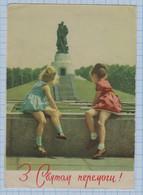 USSR Vintage Photo Postcard UKRAINE Victory Day Children Monument To The Soldier-Liberator Treptow Park Berlin GDR 1964 - Ukraine