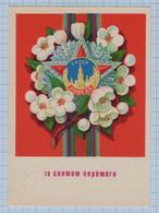 USSR / Vintage Postcard / Soviet Union / UKRAINE May 9 - Victory Day. Order. Artist Golota. 1973 - Ukraine