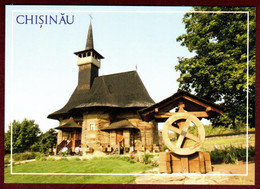 "Moldova 2015.""The Wooden Church ""Dormition Of The Virgin Mary"" 1642. Quality:100% - Moldavië"