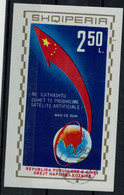 ALBANIA 1971 SPACE SUCCESSES IN CHINA MI BLOCK 41 USED VF!! - Albania