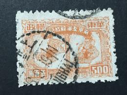 ◆◆◆CHINA 1949  Liberation Of Nanjing And Shanghai ,  $500 ◆◆ KING ◆◆ RARE ◆◆ USED  AB5677 - Ostchina 1949-50