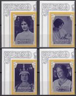 PENRHYN 1985 Queen Mother IMPERF Plate Proofs, Set Of 4 - Penrhyn