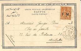 1905- C P A D'Egypte Affr. 15 Mouchon F M Oblit. De NOUMEA / Nlle CALEDONIE - 1877-1920: Periodo Semi Moderno