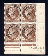 YT-N°: P 93 - CÉRÈS DE MAZELIN, Coin Daté Du 18.03.1947, Galvano I De E+I, 1er Tirage 1er Partie, NSC/**/MNH - Voorafgestempeld