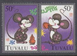TUVALU, 1996 YEAR OF THE RAT PAIR MNH - Tuvalu (fr. Elliceinseln)