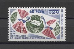 Reunion UPU POST Birds 1974 Mi#504 MNH - Oceania (Other)