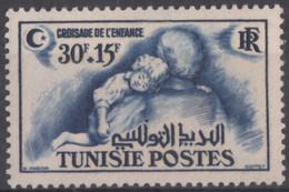 N° 350 - X X - ( C 26 ) - Unused Stamps