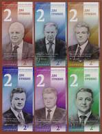 "UKRAINE Set 6 Pcs. ""Presidents Of Ukraine"" 2020 UNC. Private Essay. Fantasy. - Other"