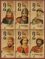 "UKRAINE Set 6 Pcs. ""The First Princes Of Kievan Rus"" 2021 UNC. Private Essay. Fantasy. - Other"