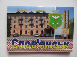 Ukraine Sloviansk Donetsk Oblast Set Of 15 Postcards - Ukraine