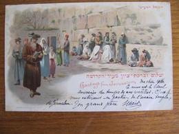 CPA -   JERUSALEM - MUR EXTERIEUR DE L'ANCIEN TEMPLE - Israël