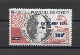 Congo UPU POST 1974 Mi#425 MNH - Post