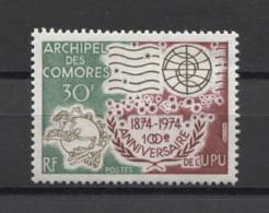 Comores UPU POST 1974 Mi#180 MNH - Post