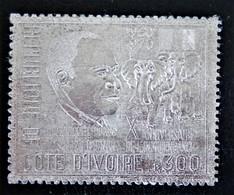 10 EME ANNIVERSAIRE DE L'INDEPENDANCE 1971 - NEUF ** - YT PA 47 - MI 372 - ARGENT - Ivory Coast (1960-...)