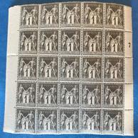 France N°83 Neuf**, Bloc De 25, Millésime 7 - Cote +400€ - (L141) - 1876-1898 Sage (Tipo II)