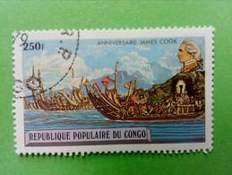 """REPUBLIQUE POPULAIRE DU CONGO - Timbre 1979 : Série """"Anniversaire James Cook"""" - Pirogues à Deux Coques - Oblitérés"""