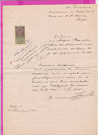 261700 / Bulgaria 1918 - 50 Stotinki  (1917)  , Revenue Fiscaux , Application To The Bulgarian National Bank - Sofia - Other