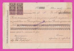 261701 / Bulgaria 1913 - 50+10 Stotinki  (1911)  , Revenue Fiscaux , Promissory Note - Bulgarian National Bank - Samokov - Other