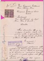 261702 / Bulgaria 1913 - 30+20 Stotinki  (1911)  , Revenue Fiscaux , Application - Bulgarian Agricultural Bank Sofia - Other
